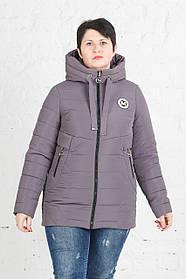 Весенняя женская куртка большого размера Клео