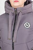 Жіноча весняна куртка великого розміру Клео, фото 2