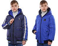 Детская двухсторонняя куртка-жилет для мальчиков Bogdan Электрик (122-158 см) на весна-осень