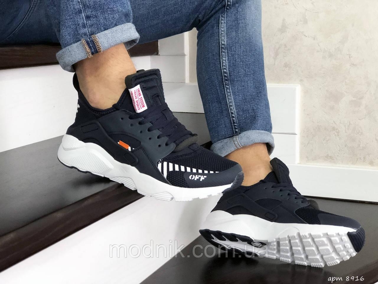 Мужские кроссовки Baas (темно-синие с белым)