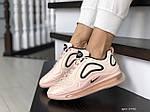 Женские кроссовки Nike Air Max 720 (пудровые) 8940, фото 3