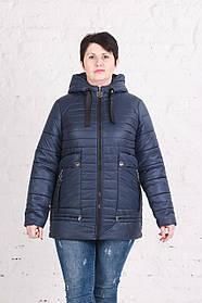 Весенняя женская куртка большого размера Клэр