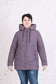 Весенняя женская куртка большого размера Кейси