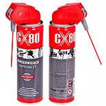 """Смазка CX-80 / 250ml """"Duo""""- спрей с двойным аппликатором (CX-80 / 250ml Duo), фото 2"""