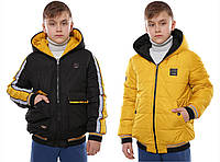 Детская двухсторонняя куртка-жилет для мальчиков Bogdan Желтый (122-158 см) на весна-осень
