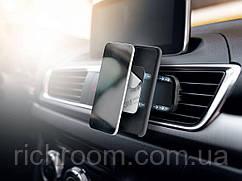 Тримач для телефону в авто магнітний Ultimate Speed