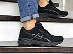 Чоловічі кросівки Asics GT1000 (чорні) 8959, фото 4