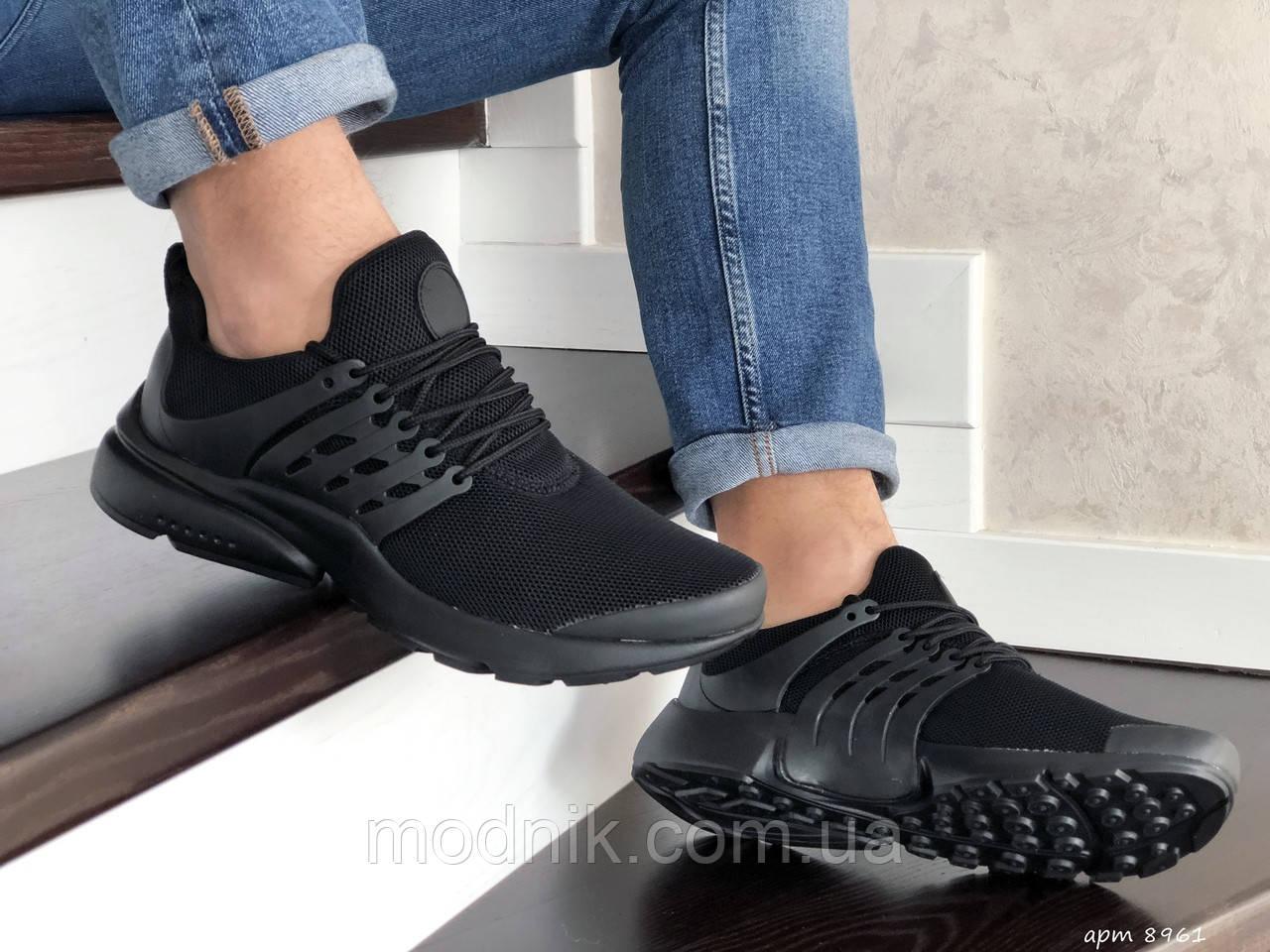 Чоловічі кросівки Presto (чорні) 8961