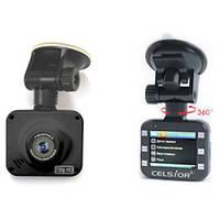 Автомобильный цифровой видеорегистратор CELSIOR DVR CS-707 HD (DVR CS-707 HD)