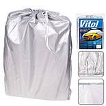 Тент автом. HC11106  XL Hatchback серый Polyester 406х165х119 к.з/м.в.дв (HC11106  XL), фото 5