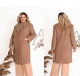 Пальто Minova №3282-пудра, фото 2