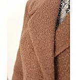 Пальто Minova №3282-пудра, фото 4