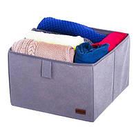 Ящик-органайзер для хранения вещей L Organize HY-L серый - 190436