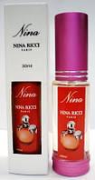 Женская туалетная вода Nina Ricci Nina Apple (Нина Эпл) , 30 мл