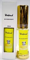 Женская туалетная вода Burberry Weekend for Women (Барбери Викенд фо Вумен), 30 мл