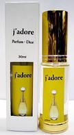 Женская парфюмированная вода Christian Dior J'adore (Кристиан Диор Жадор), 30 мл