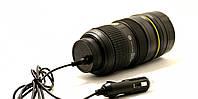 Термокружка Фотообъектив с подогревом от прикуривателя