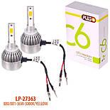 Лампы PULSO С6/LED/H27-880/881/2*280°COB/12-24v36w/3800Lm/3000К (LP-27363), фото 5