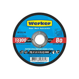 Круг отрезной по металлу Werker  41 14А  115*1,2*22,23мм (W11512-M)