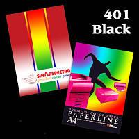 Бумага ксероксная цветная темная 500 листов А4 80 г/м2  Spectra 401