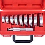 Alloid. Набор для установки подшипников. 10 предм. 39,5-81 мм. (НП-1040) (НП-1040), фото 3