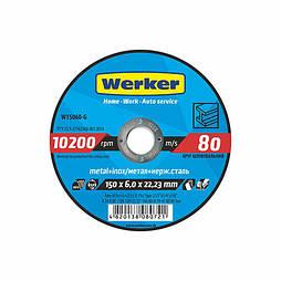 Круг шлифовальный по металлу Werker  27 14А  150*6,0*22,23мм (W15060-G)