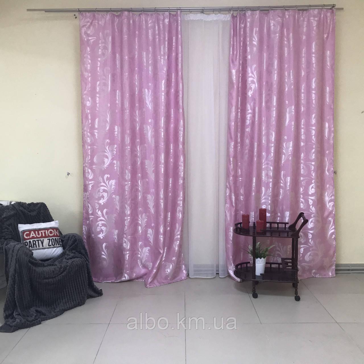 Шторы на двери из жаккарда ALBO 150x270 cm (2 шт) Розовые(SH-С32-13)