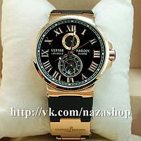Ulyse Nardin Maxi Marine Chronometer черные мужские механические часы