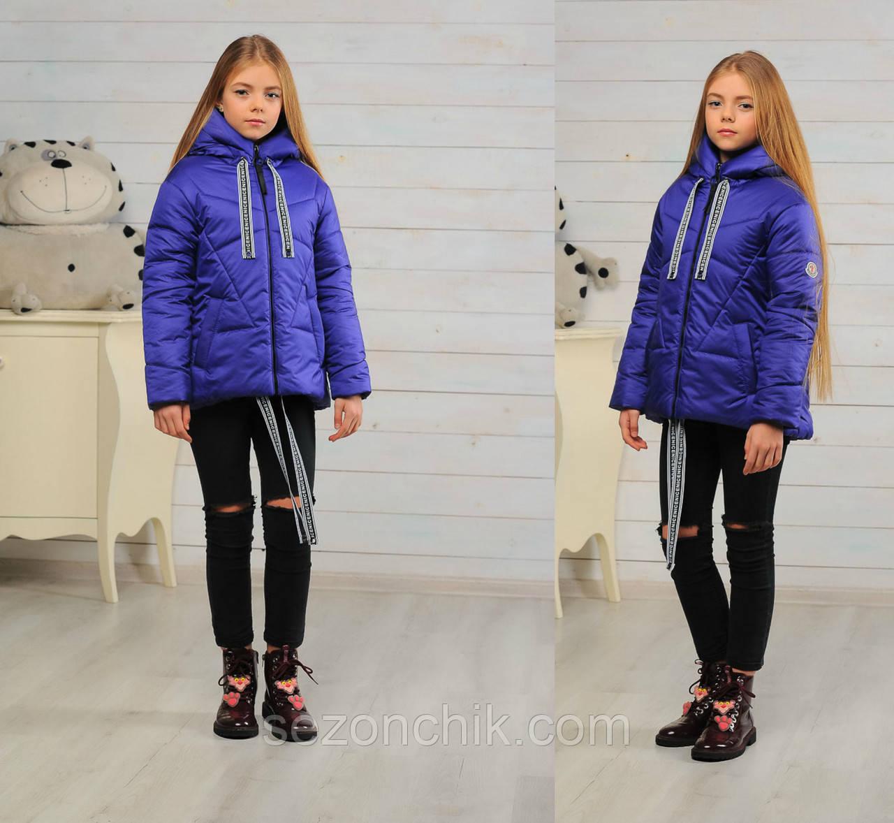Демисезонные детские куртки на девочек