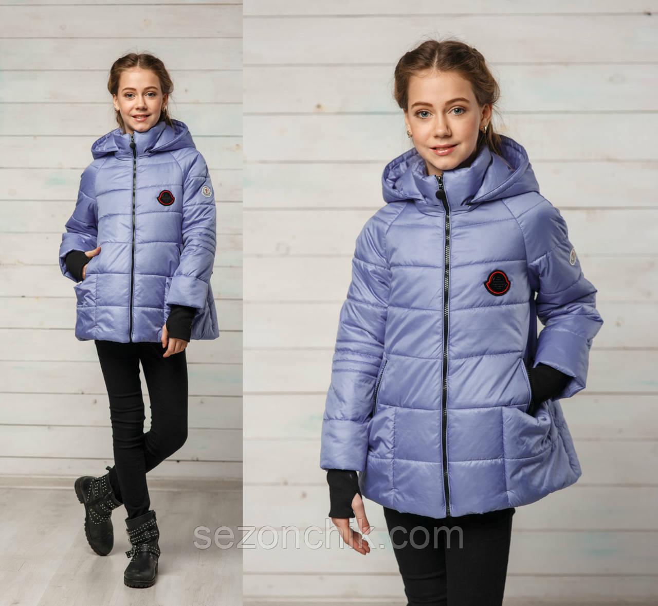 Модные демисезонные детские куртки на девочек