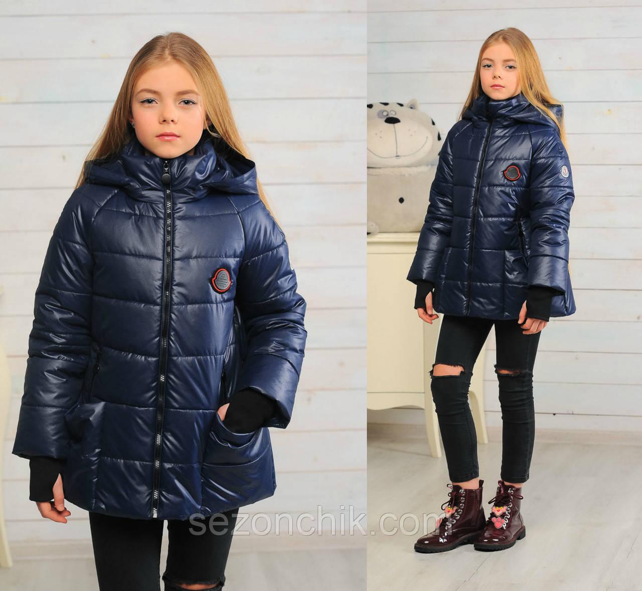 Стильные детские модные куртки на девочек