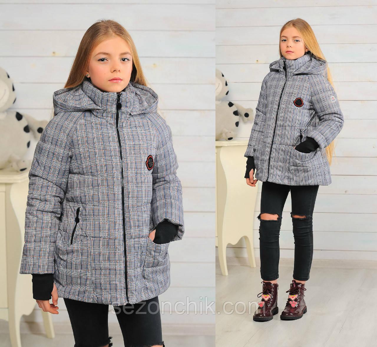 Десисезонная модная детская куртка на девочек