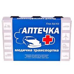 "Аптечка ""Транспортная"" NEW (транспортная)"