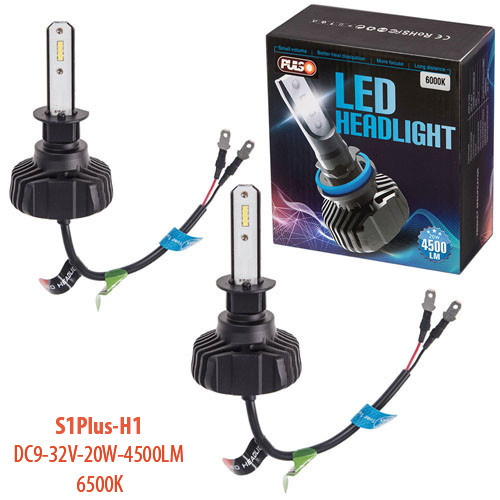 Лампы PULSO S1 PLUS/H1/LED-chips CSP/9-32v2*20w/4500Lm/6500K (S1 PLUS-H1)