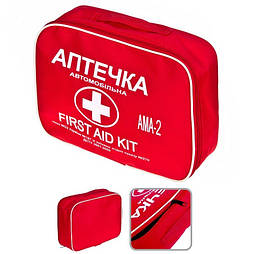 Аптечка АМА-2 для автобуса (до 40 чел.) сумка ЭКОНОМ (АМА-2-Э сумка)