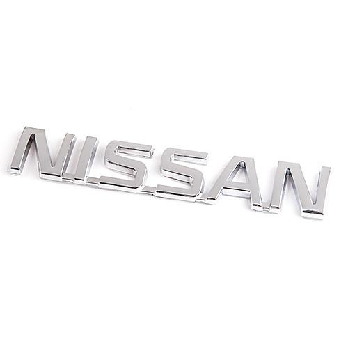 """Надпись """"Nissan"""" (120x22)"""