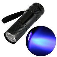 Фонарь ультрафиолетовый мини УФ фонарик, 395-400 нм
