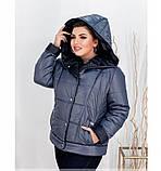 Куртка Minova 8-204-деним-синий, фото 2
