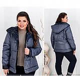 Куртка Minova 8-204-деним-синий, фото 4