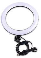 Кольцевая Led-лампа (диаметр 26см)