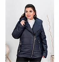 Куртка Minova 17-191-синий