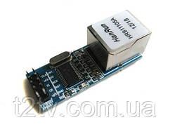 Сетевой модуль Ethernet Shield Arduino, ENC28J60