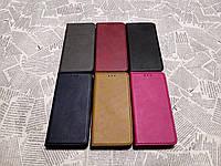 Кожаный чехол книжка Magnet для Xiaomi (Ксиоми) Mi 9 Lite / Mi CC9 / Mi A3 Pro