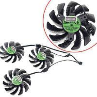 Вентиляторы 3шт 75мм 12В 4пин T128010SU GTX 980 1060 1070 1080, оригинал