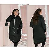 Куртка Minova 199-черный, фото 4