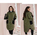 Куртка Minova 199-хаки, фото 4