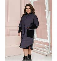 Куртка Minova 199-серый