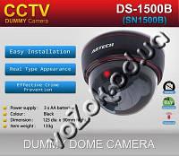 Купольная камера видеонаблюдения муляж видеокамера обманка Dummy Camera Abtech DS-1500B, фото 1