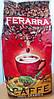 Кофе Ferarra Caffe 100% Arabica в зернах
