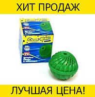 Clean Ballz шар для стирки